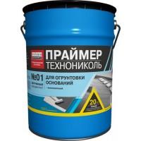 Праймер битумный №01