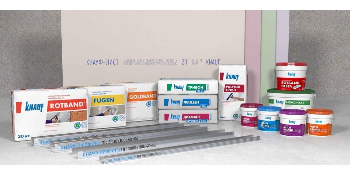 Продукция Knauf - гарантия качества и выгодной цены